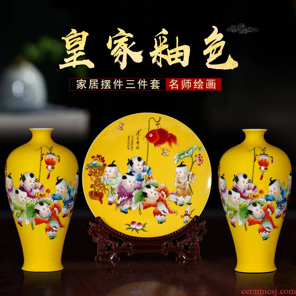 Jingdezhen ceramic vases, flower arrangement sitting room place hand - made porcelain of the lad TV ark, of Chinese style household ornaments