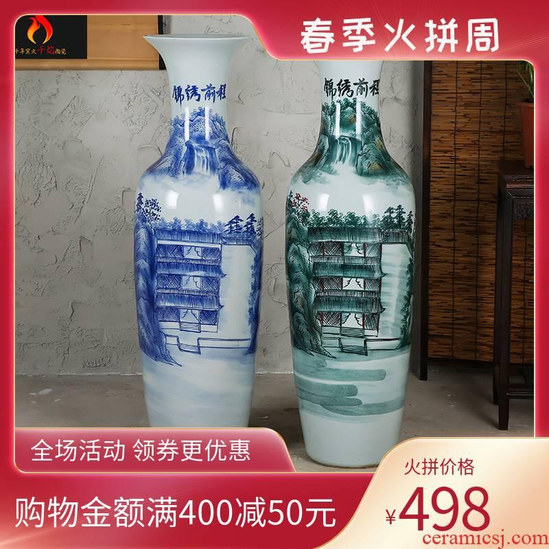 Jingdezhen ceramics vase of large sitting room adornment hand - made figure many splendid future was plain sailing