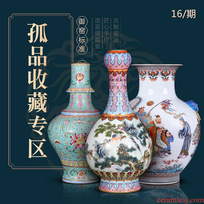 Weekly update solitary 16 (their weight.this imitation the qing qianlong auction collection jack ceramic vases, furnishing articles