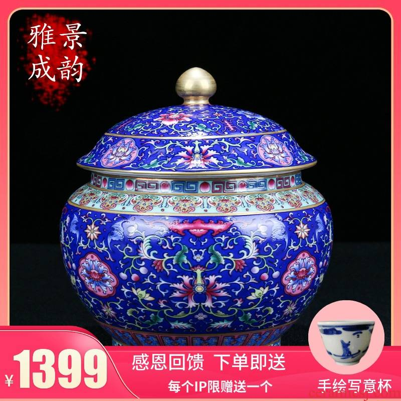 Jingdezhen ceramic see colour enamel I and contracted caddy fixings general storage tank sitting room adornment is placed