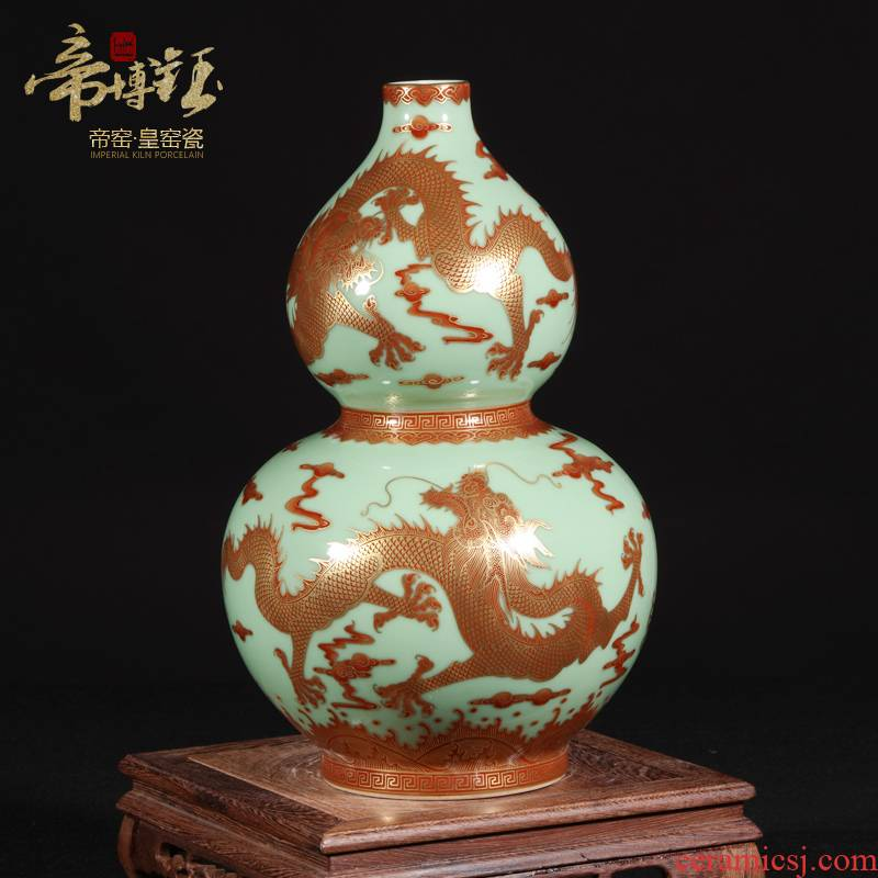 Jingdezhen ceramics imitation the qing qianlong hand - made dragon playing bead gourd example room living room home furnishing articles