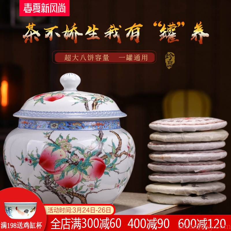 Jingdezhen ceramic tea pot pastel peach figure sealed as cans nine large household with cover 8 store tea cake tea cylinder