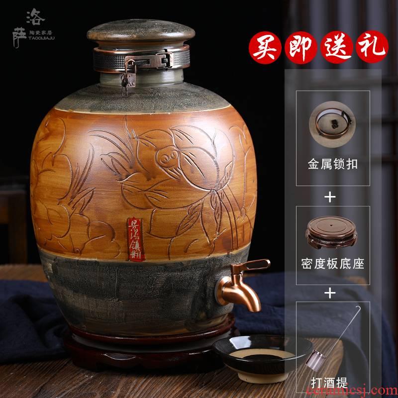 Ceramic antique wine jar sealing it home 10 jins of 50 pounds to wine mercifully medicine pot brewing liquor bottle barrels