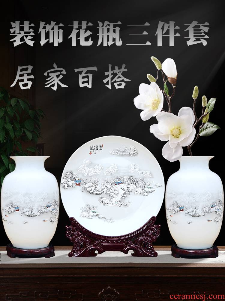 Jingdezhen ceramic floret bottle furnishing articles of Chinese style living room TV cabinet decoration three - piece household craft flower arrangement