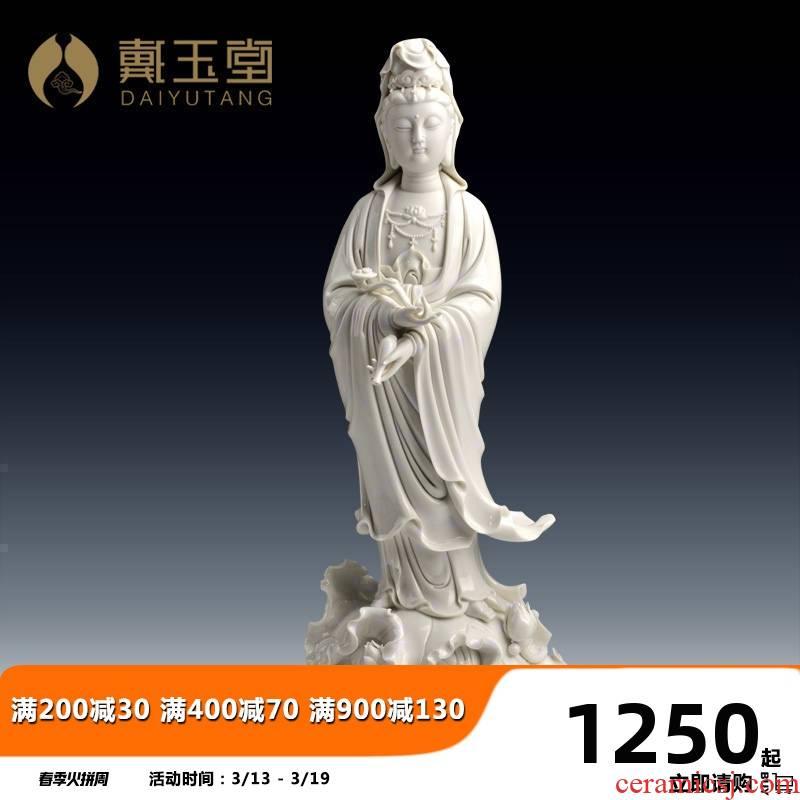 Yutang dai dehua white porcelain avalokitesvara like home for the south China sea guanyin statute standing like ceramic art furnishing articles
