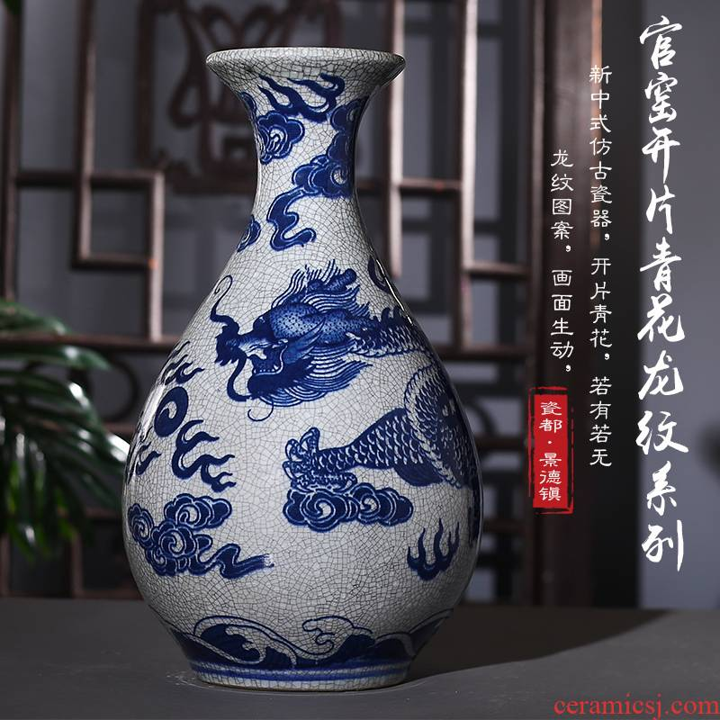 Jingdezhen ceramics vase archaize new sitting room of Chinese style household act the role ofing is tasted a piece of blue and white porcelain TV ark, furnishing articles