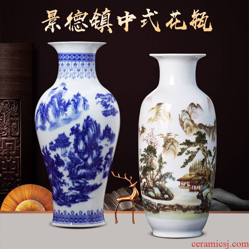 Blue and white porcelain of jingdezhen ceramics vase flower arranging dried flowers sitting room adornment I household act the role ofing is tasted TV ark, furnishing articles