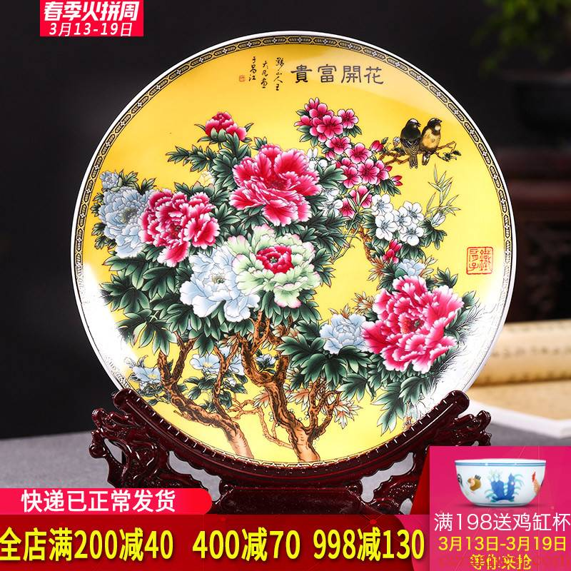 Pastel yellow flowers with a silver spoon in its ehrs expressions using hang dish packages mailed jingdezhen ceramics decoration plate classic Chinese style living room furnishing articles