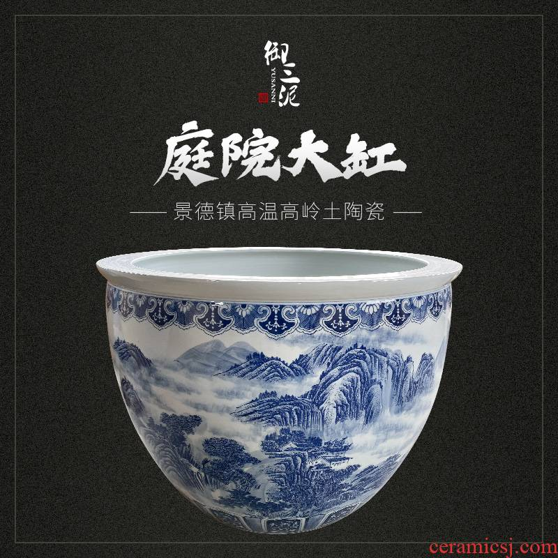 Jingdezhen ceramic VAT cornucopia large extra large living room a goldfish bowl aquarium carved porcelain lotus pond lily