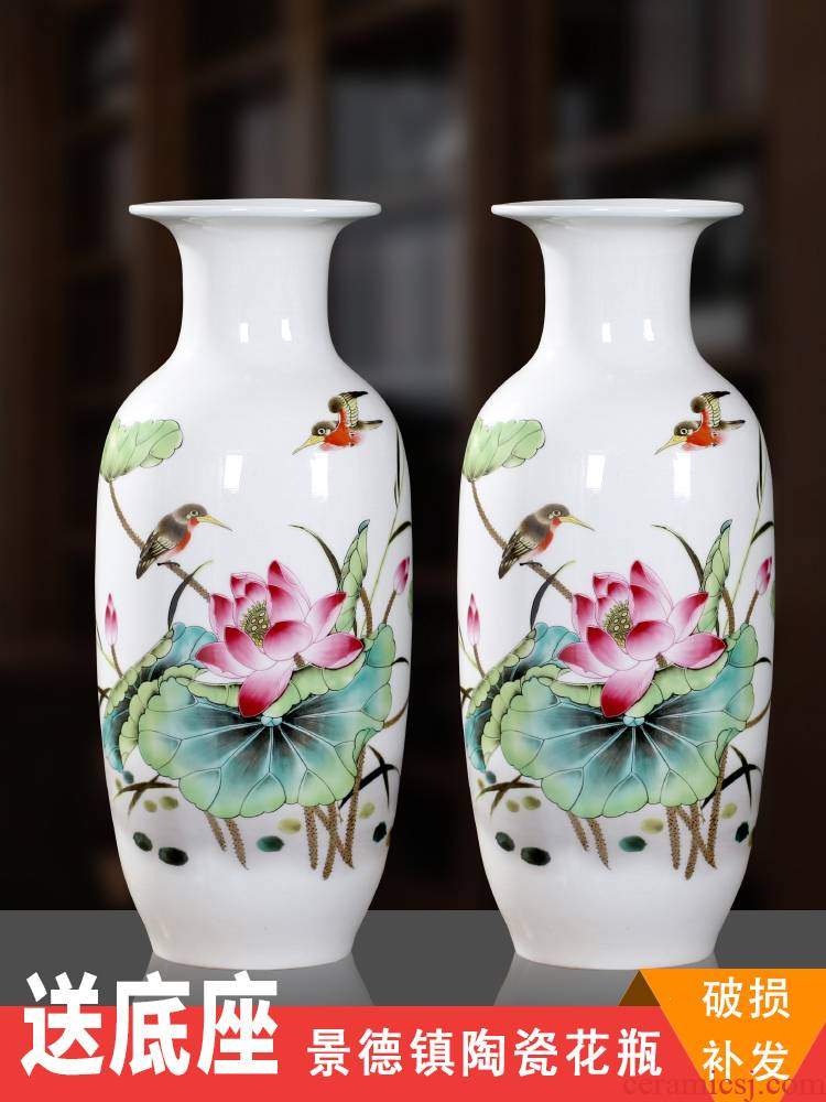 Jingdezhen Chinese pottery and porcelain vase sitting room place flower home wine ark, adornment study craft vase
