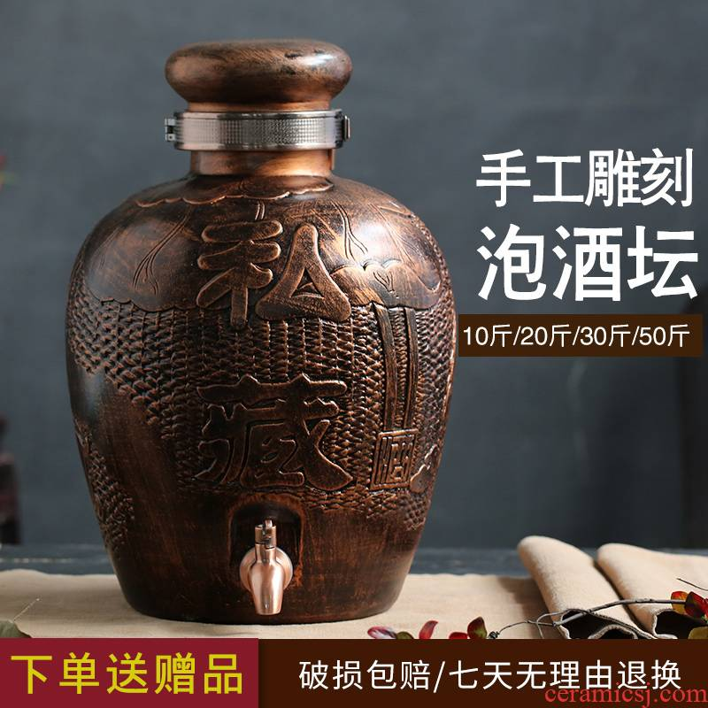 Jingdezhen ceramic terms household hip flask archaize empty wine bottles of wine bottle wine jar 10 jins 20 jins 30 jins of 50 pounds