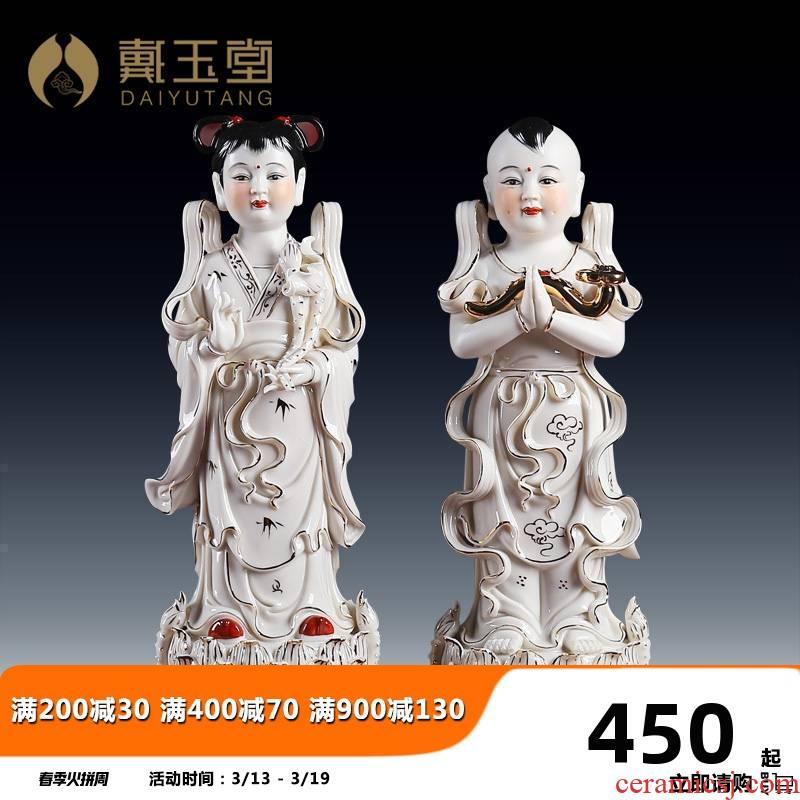 Yutang dai ceramic Jennifer, a pair of dragon female doll, good fortune the lad guanyin bodhisattva figure of Buddha enshrined furnishing articles