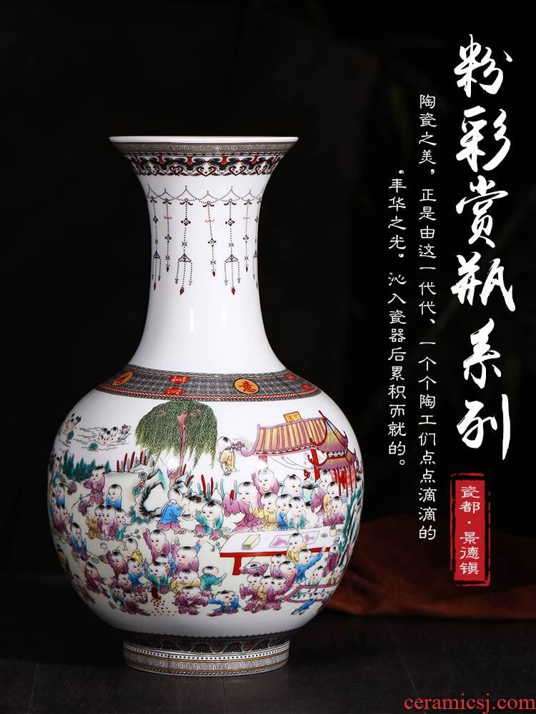 Jingdezhen ceramic vase living room big vase furnishing articles furnishing articles ceramics ceramic vase furnishing articles ceramic arranging flowers