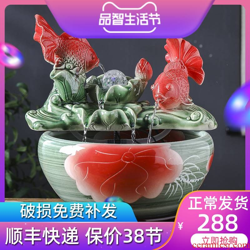 Jingdezhen ceramic water furnishing articles of Chinese style living room small fish tank feng shui plutus automatic cycle water goldfish bowl