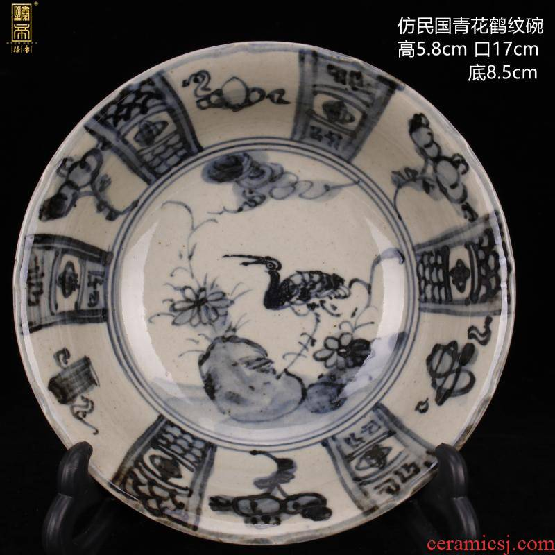 Jingdezhen imitation MingWanFu togeher with hand - made porcelain, poetic play bowls archaize retro decoration antique furnishing articles