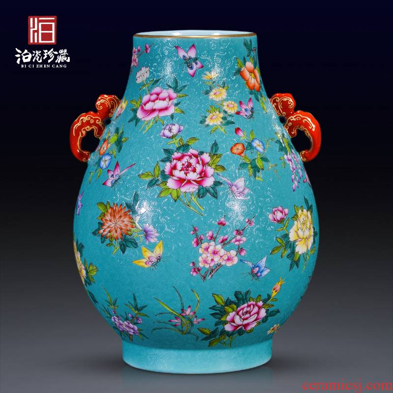 Jingdezhen ceramics powder enamel peacock dress BaoYue bottles of Chinese office sitting room porch decoration craft gift