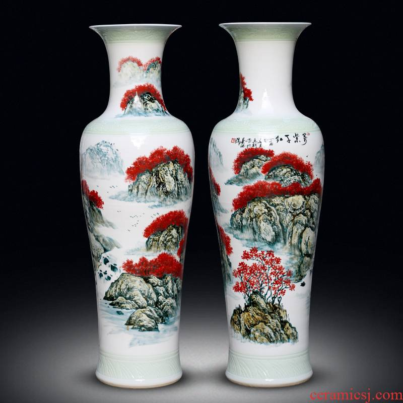 Jingdezhen ceramics big vase landed big place to live in the sitting room adornment of Chinese style red hand draw pastel landscape