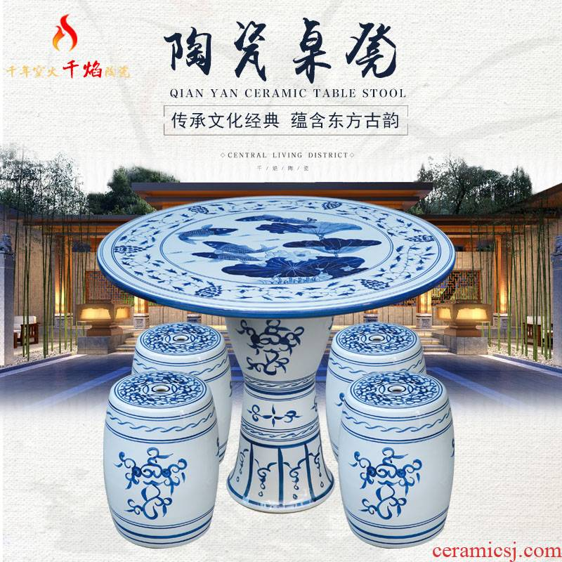 Jingdezhen ceramic table who suit roundtable is hand - made is suing courtyard garden chairs and tables of blue and white porcelain lotus fish