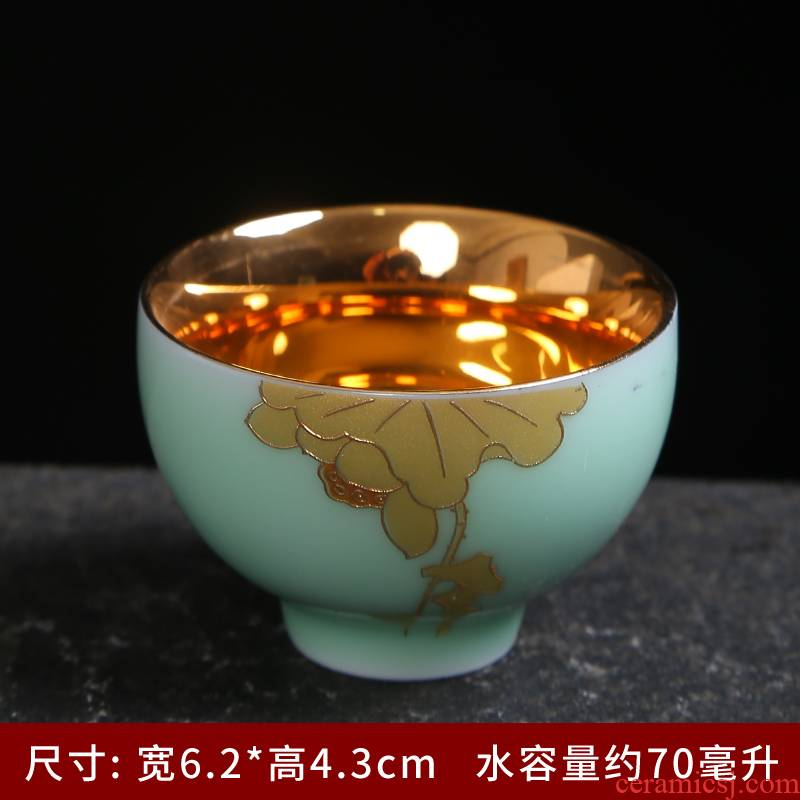 Celadon gold cups cup personal Lord kung fu tea set manual fine gold sample tea cup white porcelain of jingdezhen ceramics