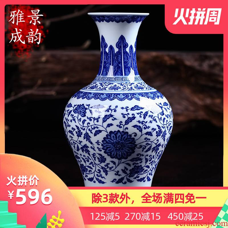 Jingdezhen ceramic antique blue and white porcelain vase of new Chinese style household act the role ofing is tasted I and contracted sitting room porch place
