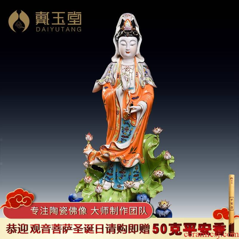 Yutang dai household ceramics in the south China sea avalokitesvara figure of Buddha that occupy the home furnishing articles made lotus do lotus guanyin