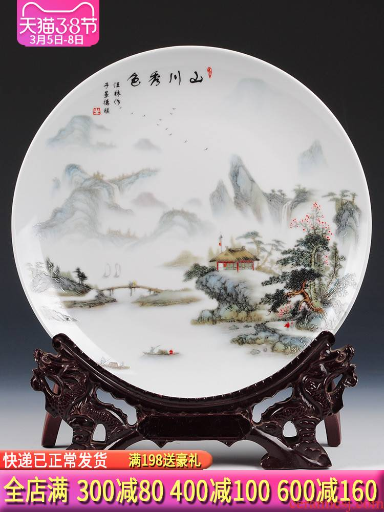 Jingdezhen ceramics decorated hang dish plates of modern Chinese style living room adornment furnishing articles gifts customize logo