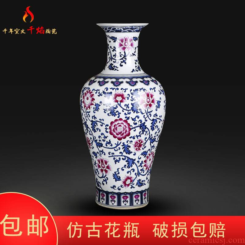 Jingdezhen ceramics ground blue and white buckets color porcelain vase fishtail bottles of modern Chinese style living room decoration furnishing articles flower arrangement