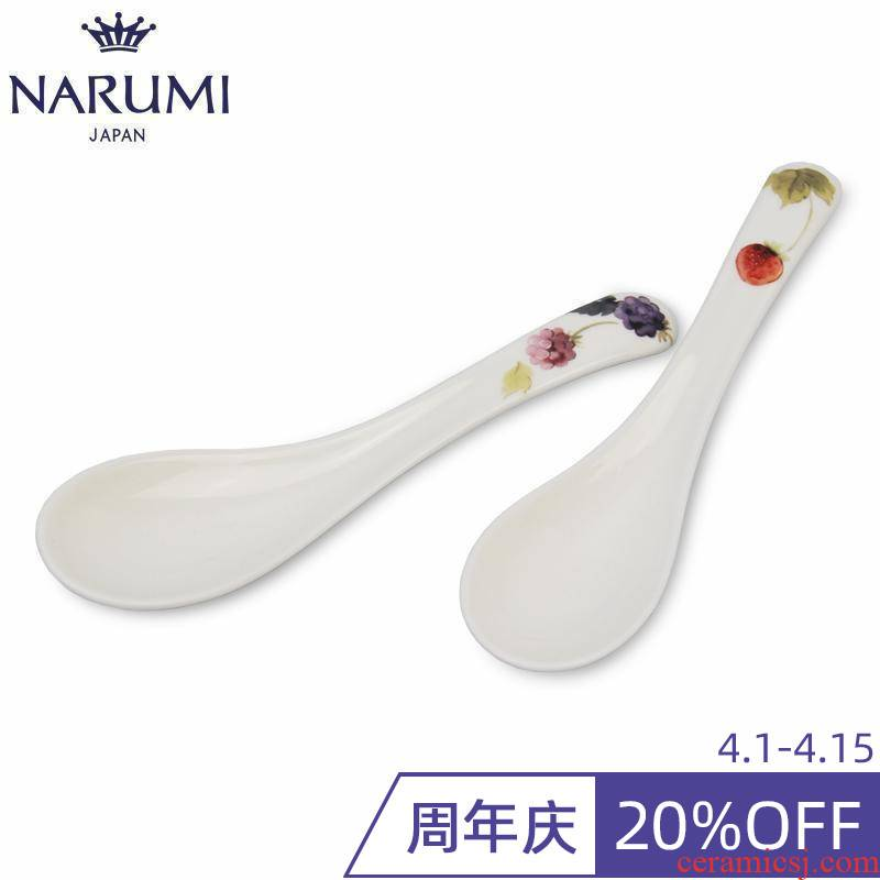 Japan NARUMI song sea Lucy & # 39; S Garden run 2 only combined with Chinese dessert spoon ipads China