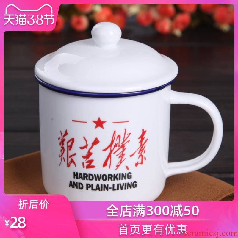 Jingdezhen ceramic cups imitation enamel cup educated youth cup 70 s nostalgia feature glass gift office supplies