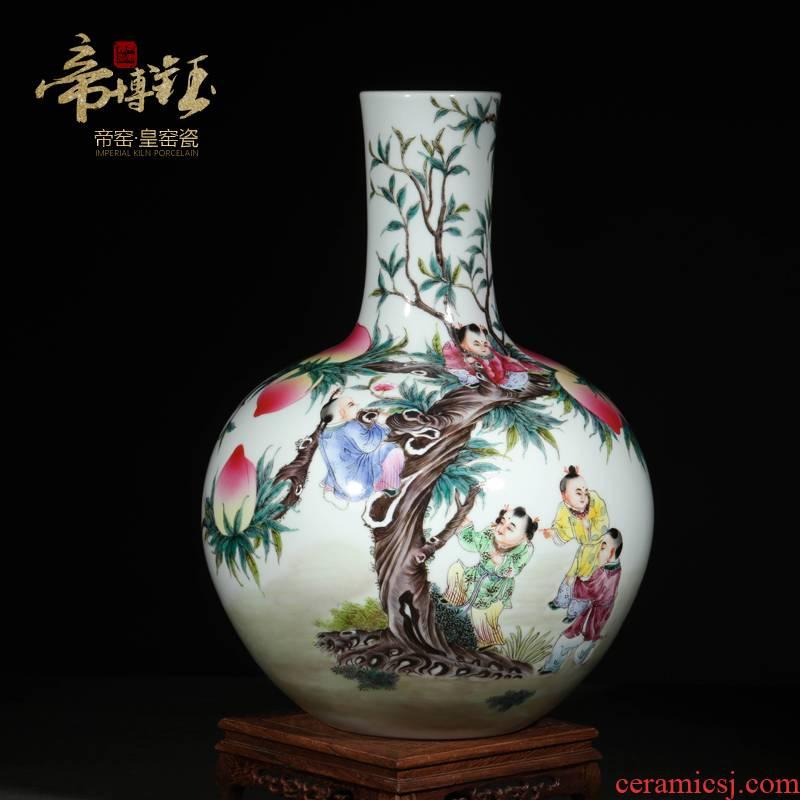 Jingdezhen ceramics imitation the qing qianlong pastel nine child flat peach celestial Chinese antiques antiques old vase furnishing articles
