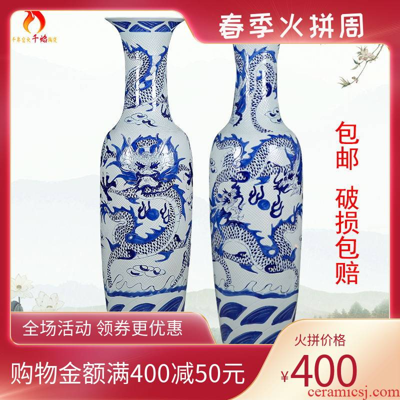 Jingdezhen ceramics of large blue and white carved dragon vase longteng universal home furnishing articles open living room