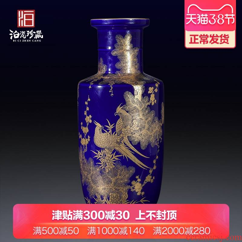 Jingdezhen ceramic offering blue paint golden pheasant were big vase Chinese vase decorative household items furnishing articles