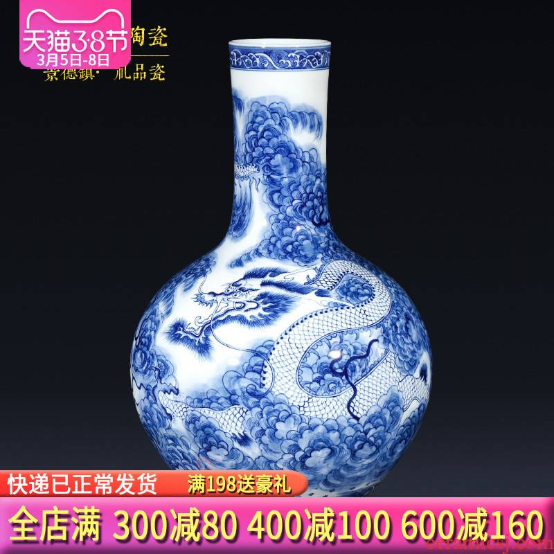 Jingdezhen ceramics imitation qianlong antique blue and white porcelain vases, flower arrangement dragon Chinese style living room is placed in the day
