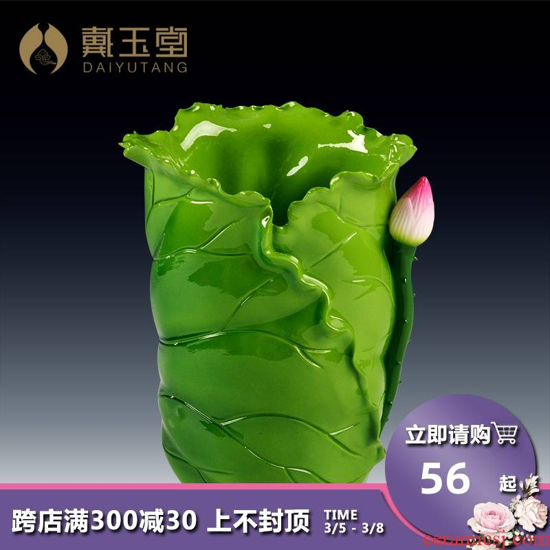 Yutang dai put incense cone for ceramic lotus leaf Buddha Buddha with supplies creative brush pot office home furnishing articles in the living room