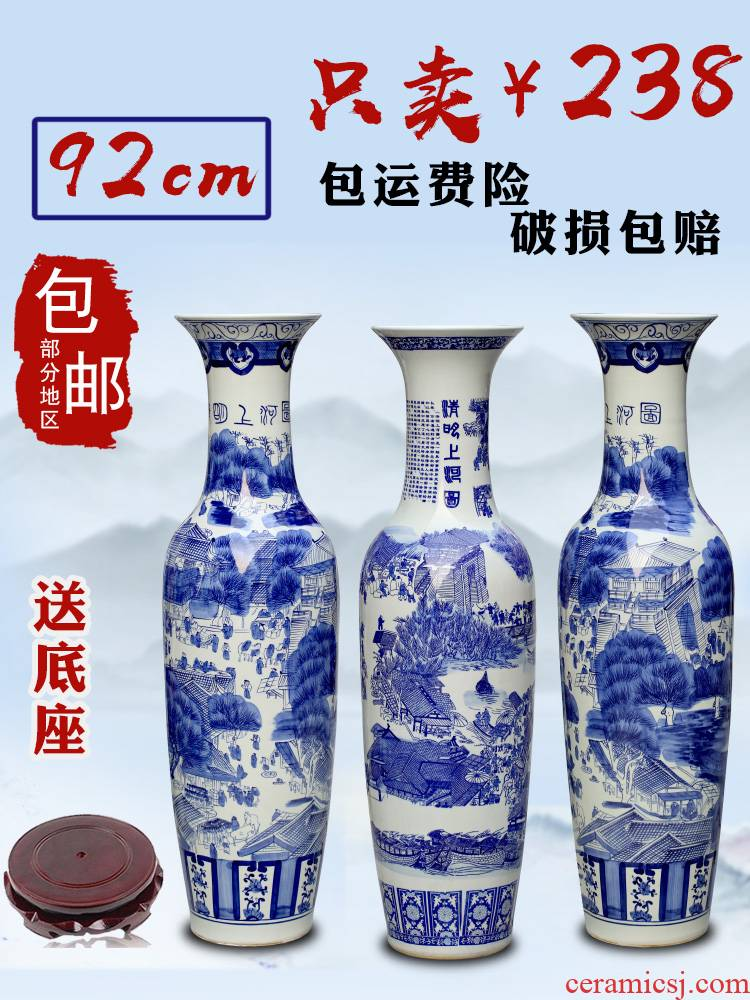 Jingdezhen ceramics qingming scroll large blue and white porcelain vase home sitting room floor furnishing articles study adornment