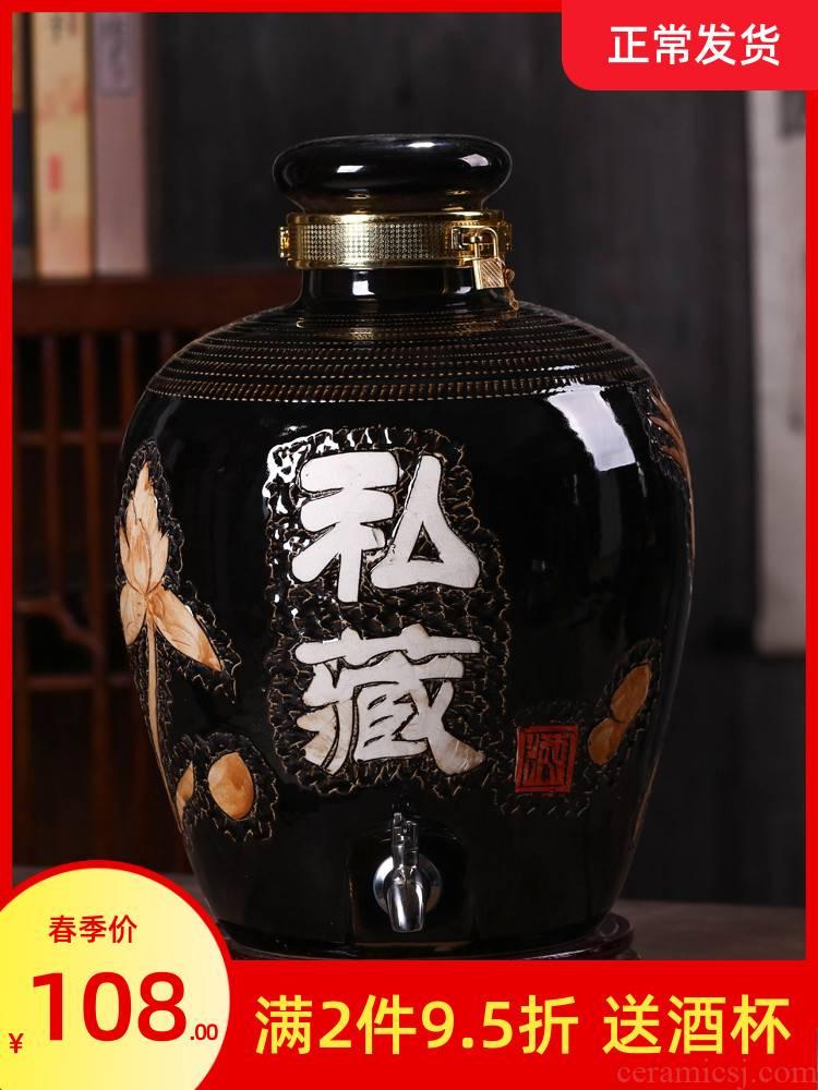 Home wine jar sealed bottle in bulk jars of jingdezhen deposit jugs 10 jins 20 jins 30 jins hoard it empty