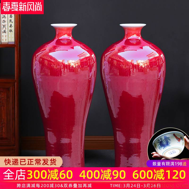Jingdezhen ruby red vase 1 m new Chinese style furnishing articles flower arranging mei bottle home decoration porcelain landing large sitting room