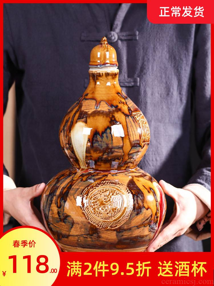 Jingdezhen ceramic bottle up mercifully jars archaize bulk wine 5 jins of 10 jins household seal hip it