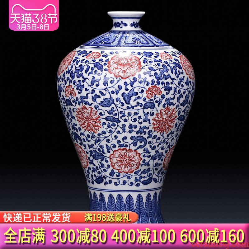 Jingdezhen ceramics imitation the qing kangxi antique Chinese blue and white porcelain vase sitting room home furnishing articles
