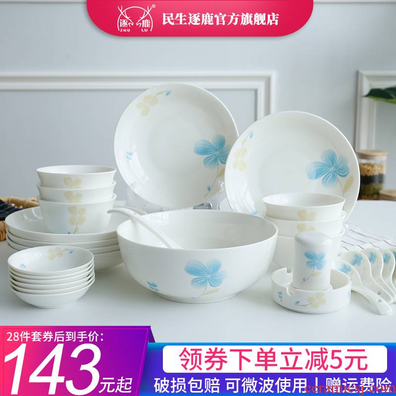 Dishes suit household ceramic bowl dish dish combination 4/6 men Mary Chinese 28 head housewarming gift cutlery set