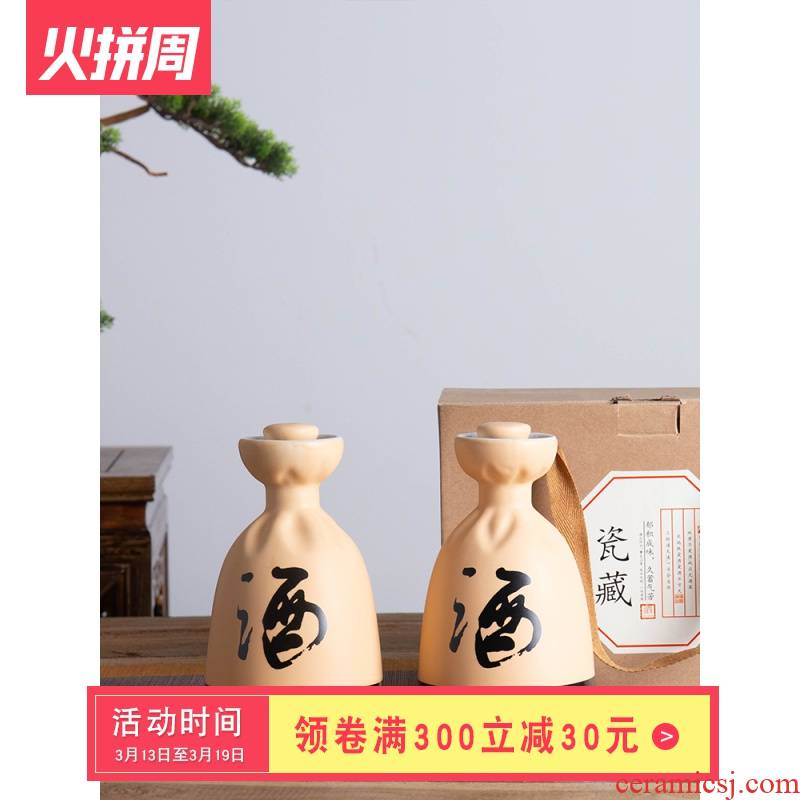 Jingdezhen ceramic bottle 1 catty half jins to the empty bottle archaize home little hip sealed jar with gift box