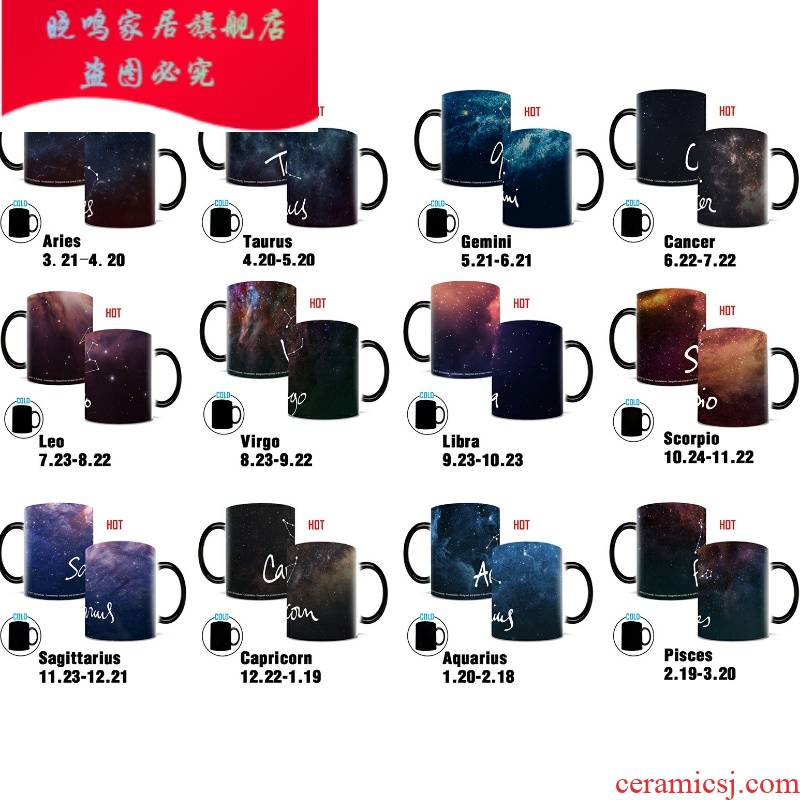 Euro 12 constellation color changing mugs of coffee cup of valentine 's day gifts, glass ceramics thermal cup