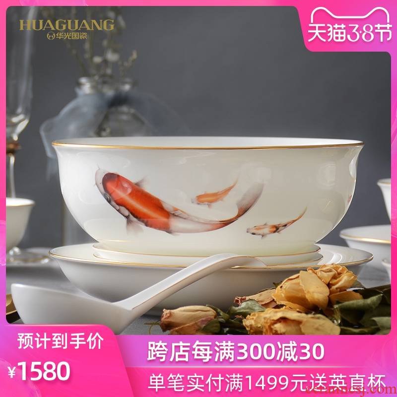 Uh guano porcelain ipads porcelain tableware ceramics countries suit dishes suit household glair Chinese fish order