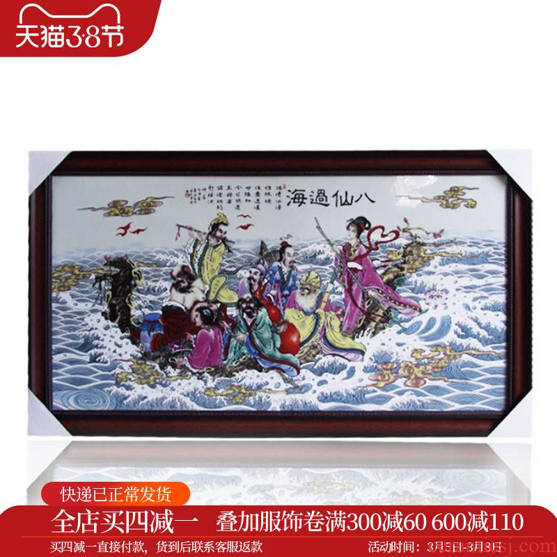 Hc - q18 jingdezhen merry ceramic central scroll ensemble porcelain plate painting murals murals have a box