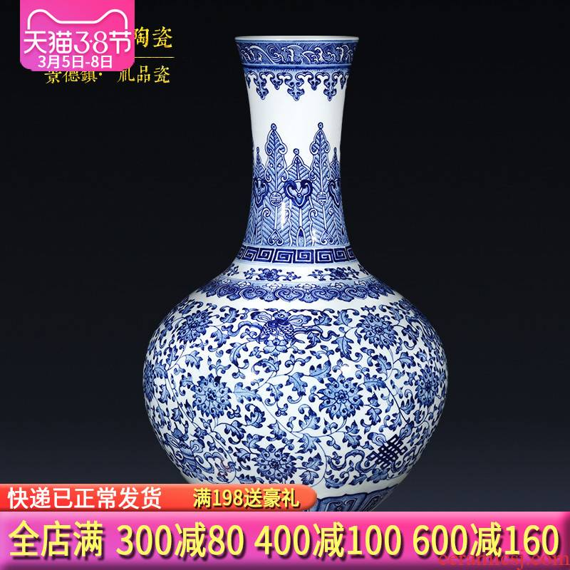 Imitation of qianlong hand - made porcelain of jingdezhen ceramics sweet vase and furnishing articles of Chinese style porch decoration gift porcelain
