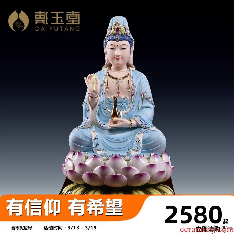 Yutang dai ceramic kwan - Yin temple consecrate Buddha sitting room place/18 inches color lotus guanyin