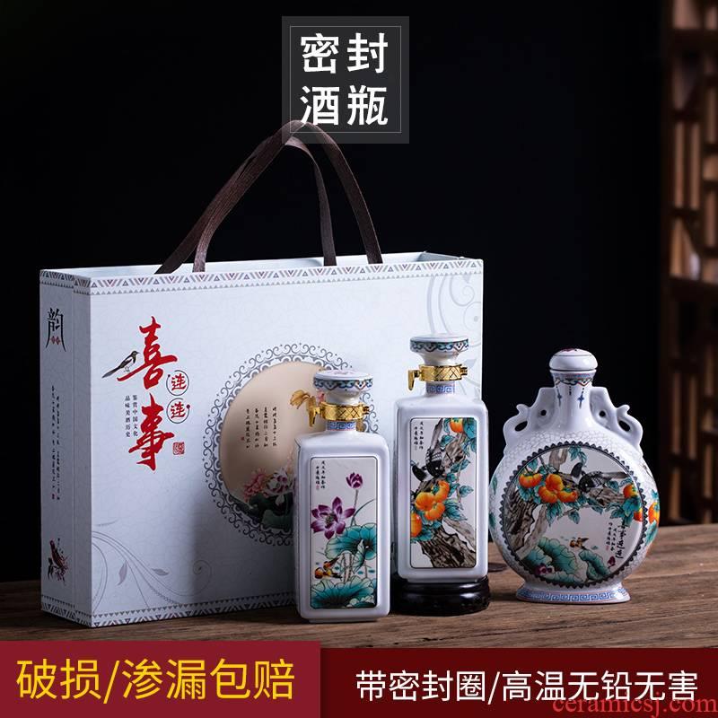 An empty bottle 1 catty loading ceramic bottles decoration ideas jar jar 1 catty custom liquor bottle JingDe system