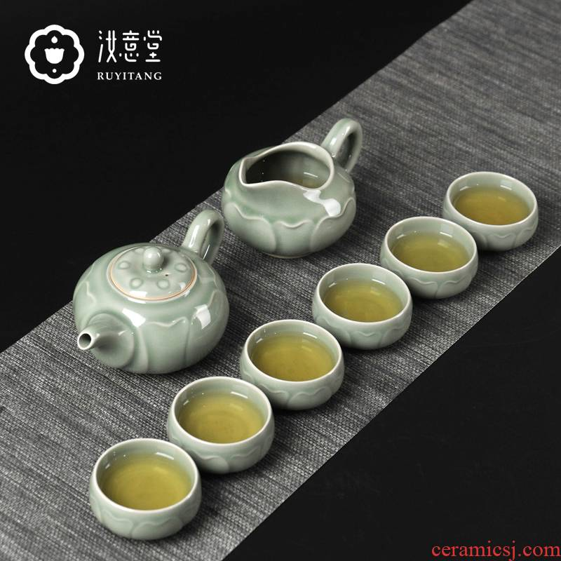 Your up tea set ceramic teapot teacup tea taking of a complete set of combination of Chinese style household porcelain gift boxes to office
