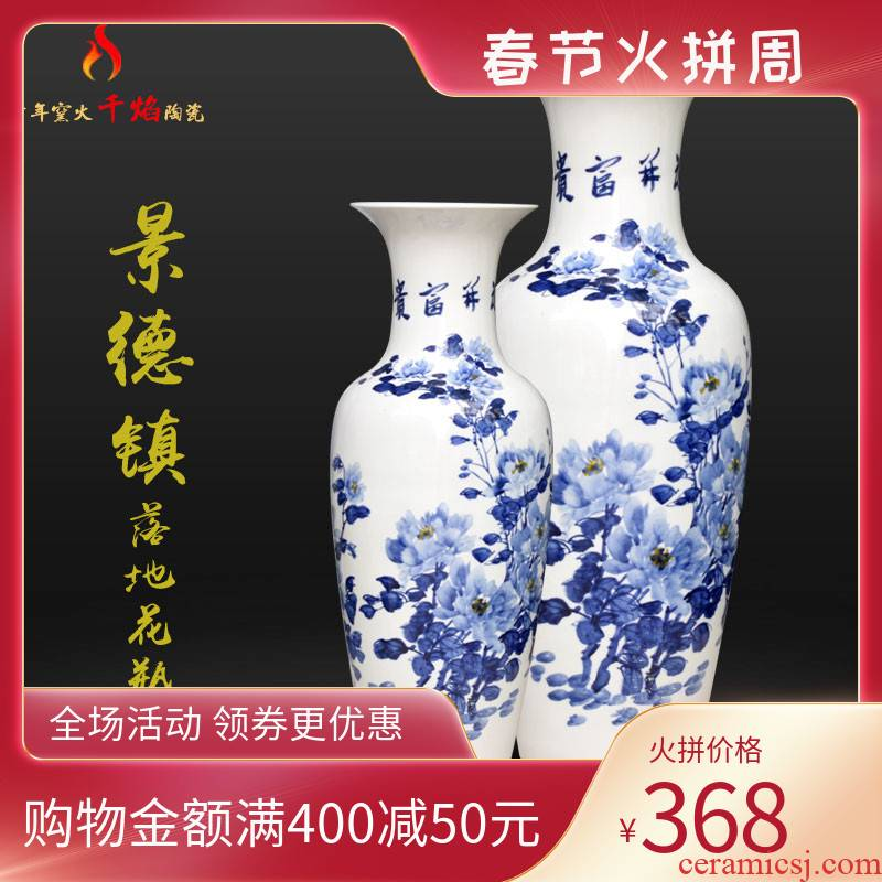 Jingdezhen ceramic pure hand draw large vase sitting room feng shui furnishing articles blooming flowers, flower arranging hotel arts and crafts