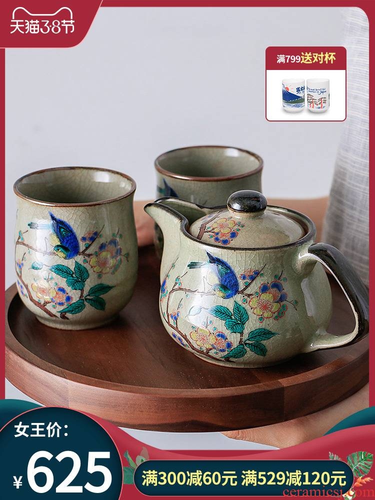 Burn it love make Japanese nine valley imported pottery and porcelain teapot tea cup tea sets with gift box products